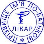 Взірець печатки для лікаря ∅ 16-30 мм.